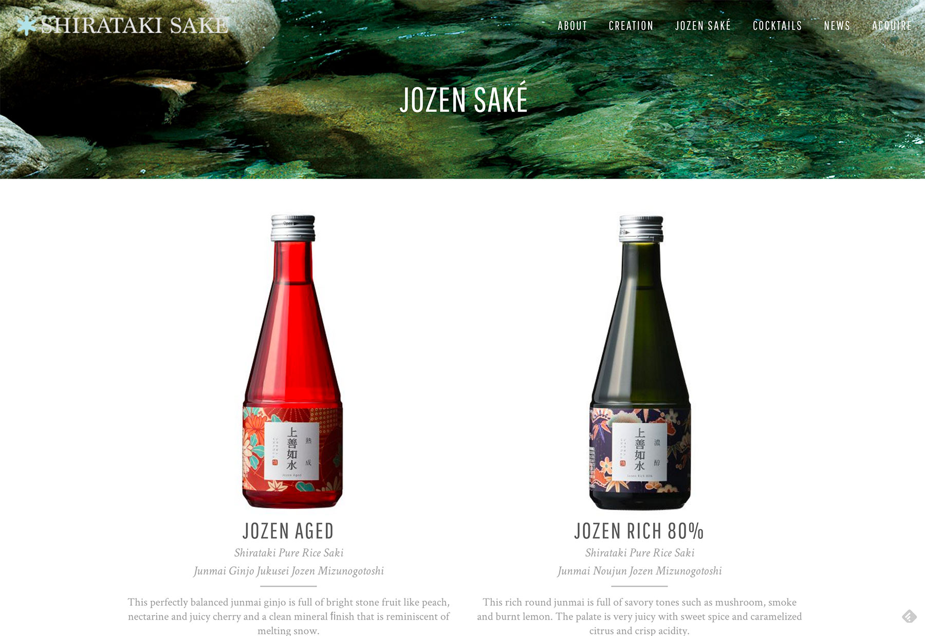 Saké Website Designer