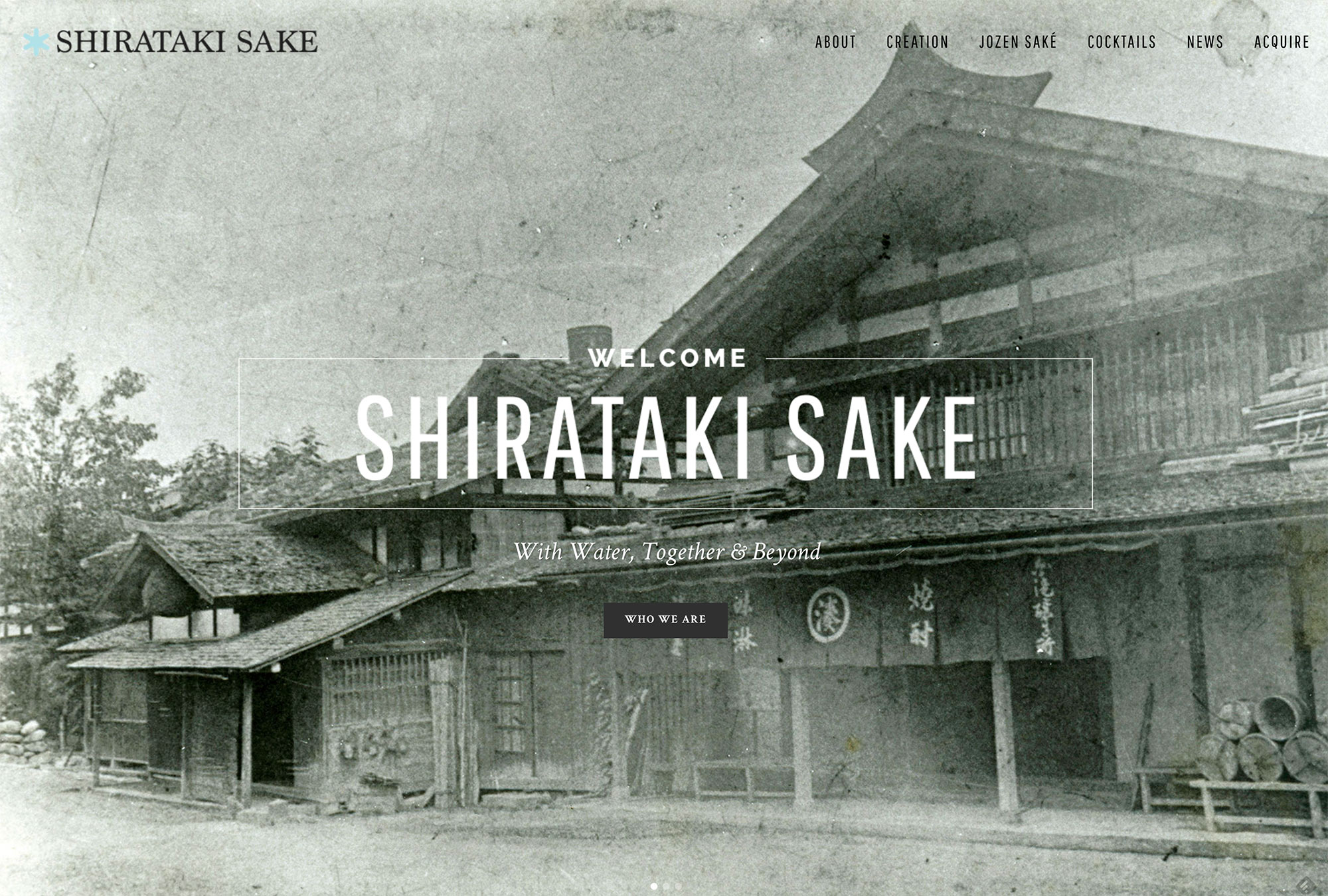 Sake Website Designer